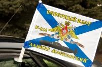 Флаг на машину Б-414 «Даниил Московский» СФ