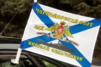 Флаг на машину БДК «Николай Фильченков» ЧФ