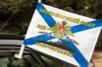 Флаг на машину БДК «Новочеркасск» ЧФ