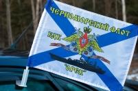 Флаг на машину с кронштейном БДК «Орск»