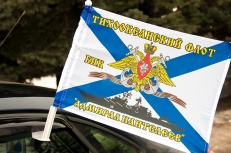Флаг на машину с кронштейном БПК «Адмирал Пантелеев» ТОФ фото