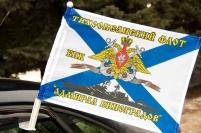 Флаг на машину БПК «Адмирал Виноградов» ТОФ