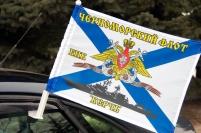 Флаг на машину БПК «Керчь» ЧФ