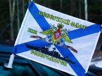 Флаг на машину с кронштейном БПК «Североморск»