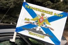 Флаг на машину ЭМ «Быстрый» ТОФ фото
