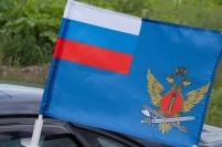 Флаг на машину с кронштейном «ФСИН»