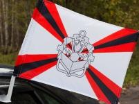 Флаг на машину Инженерные войска
