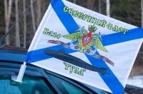 Флаг на машину К-114 «Тула»