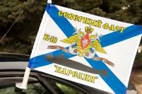 Флаг на машину К-18 «Карелия» СФ