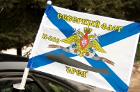 Флаг на машину К-266 «Орел» СФ