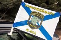 Флаг на машину К-461 «Волк» СФ
