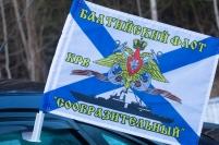 Флаг на машину КРВ «Сообразительный»