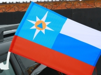 """Флаг на машину с кронштейном """"МЧС"""" триколор"""