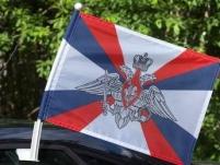 Флаг на машину с кронштейном «Министерство обороны»