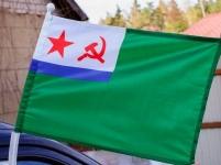Флаг на машину с кронштейном Морчасти погранвойск СССР