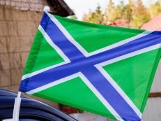 Флаг на машину с кронштейном Морчасти погранвойск фото