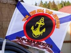 """Флаг """"Девиз Морской пехоты"""" фото"""