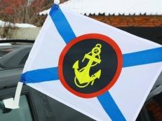 """Флаг """"Воинские части Морской пехоты"""" фото"""