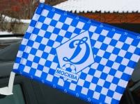 Флаг на машину с кронштейном «Динамо.ПФК.Москва»