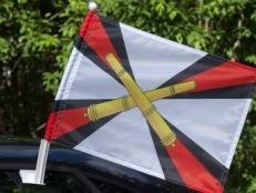 Флаг на машину с кронштейном «РВиА» фото