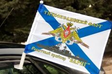 Флаг на машину Ракетный крейсер «Варяг» ТОФ фото