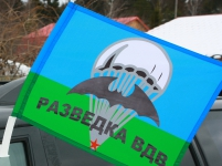 Флаг на машину с кронштейном «Разведка ВДВ»