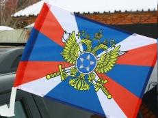 Флаг на машину с кронштейном «Внешняя разведка России» фото