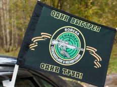 Флаг на машину с кронштейном Снайпер «Черные Береты» фото