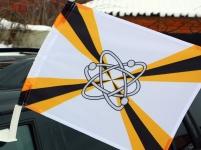 Флаг на машину с кронштейном «Соединения и воинские части ядерного обеспечения»
