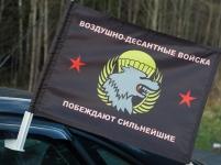 Флаг на машину с кронштейном Спецназ ВДВ