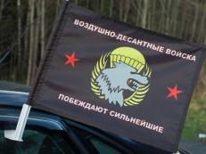 Флаг на машину с кронштейном Спецназ ВДВ фото