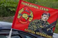 Флаг на машину с кронштейном Спецназ ВВ «Краповый берет»