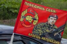 Флаг на машину с кронштейном Спецназ ВВ «Краповый берет» фото