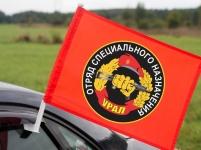 """Флаг на машину """"Спецназ ВВ 12 ОСН Урал"""""""