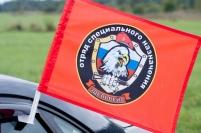 """Флаг на машину с кронштейном Спецназа ВВ """"17 ОСН Эдельвейс"""""""