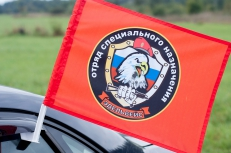 """Флаг на машину с кронштейном Спецназа ВВ """"17 ОСН Эдельвейс"""" фото"""