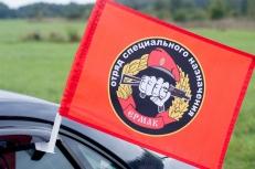 Флаг на машину с кронштейном Спецназа ВВ 19 ОСН Ермак фото