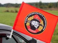 "Флаг на машину ""Спецназ ВВ 19 ОСН Ермак"""