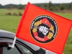 """Флаг на машину """"Спецназ ВВ 19 ОСН Ермак"""" фото"""