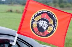 Флаг на машину с кронштейном Спецназа ВВ 23 ОСН Оберег (Мечел) фото