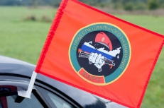 """Флаг на машину с кронштейном Спецназа ВВ """"26 ОСН Барс"""" фото"""