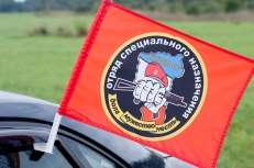 "Флаг на машину с кронштейном Спецназа ВВ ""27 ОСН Кузбасс"" фото"