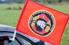 "Флаг на машину с кронштейном Спецназа ВВ ""28 ОСН Ратник"" фото"