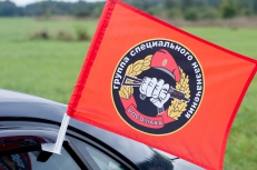 """Флаг на машину с кронштейном Спецназа ВВ """"Группа специального назначения Росомаха"""" фото"""