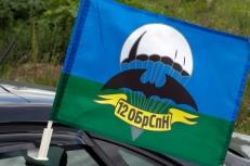Флаг на машину с кронштейном Спецназа Гру «12 ОБрСпН Асбест» фото