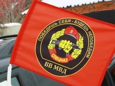 Флаг ВВ МВД на машину с кронштейном «Спецназ. Победишь себя- будешь непобедим» фото