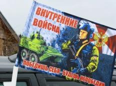 Флаг «Боец ВВ» на машину с кронштейном фото