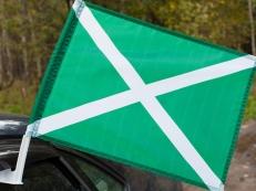 Флаг на машину с кронштейном Таможни «ФТС России» фото