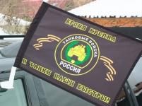 Флаг Танковых войск на авто