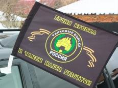 Флаг Танковых войск на авто фото